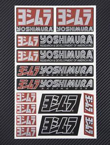 Details about Yoshimura metallic exhaust decal sheet 14 stickers set suzuki  gsxr heat proof