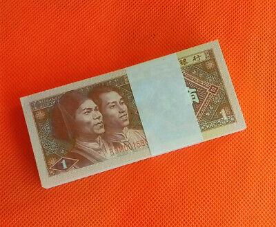 【Brick 】Lot 1000 PCS 10 bundles UNC 1980 China 4th 1 Jiao P-881