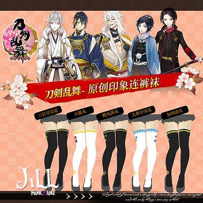 japan anime cosplay Touken Ranbu online emblem layered look pantyhose JMG7062
