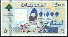 1999 LEBANON 50000 LIVRES BANKNOTE * D 025242494 * UNC * P-77 *