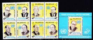 Philippines-United-Nation-1995-Bengson-ERROR-Sc-2371Ef-CV-175-Normal-w-S-S-NH