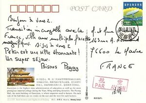 CHINA-carte-postale-CHINE-gt-France-2011