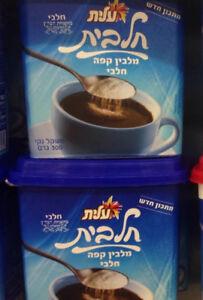 2 Packs Coffee Creamer Mehadrin Kosher Badatz 300g/10.5oz Powder Each Dairy Comfortable Feel Home & Garden