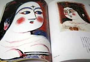 Shiko-Munakata-Carve-a-Life-book-from-Japan-Japanese-woodblock-printmaker-0907