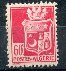 Architecture Timbre Algerie Neuf N° 176 ** Oran Stamps