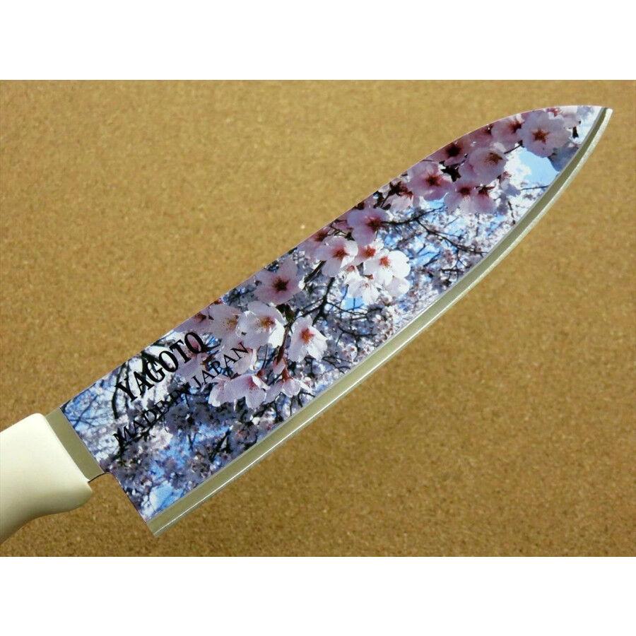 YO-3781 yagoto Seki Japonaise couteau de cuisine du Chef Santoku 7.3 in (environ 18.54 cm) 185 mm Sakura