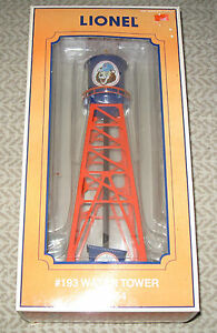 New Lionel 6-14154 #193 Water Tower