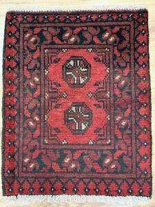 Details About Handmade Afghan Dark Red Aqcha Bokhara Wool Rug 52x65cm 30 Rrp