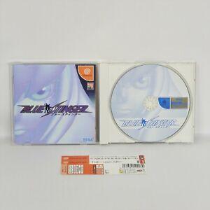 Dreamcast BLUE STINGER Spine * Sega dc