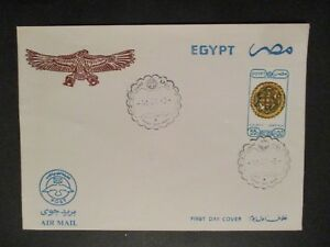 1969 Cairo Egypt First Day Cover Airmail Cover