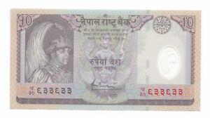 Nepal-10-rupees-2005-FDS-UNC-Pick-54-rif-4219-polimeri