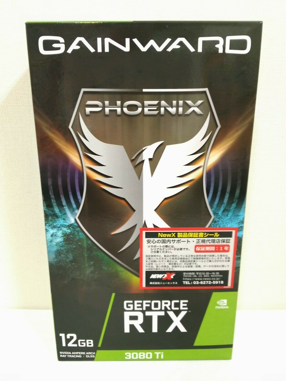 GAINWARD GeForce RTX3080Ti PHOENIX Graphics Board NED308T019KB-132AX-G VD7693