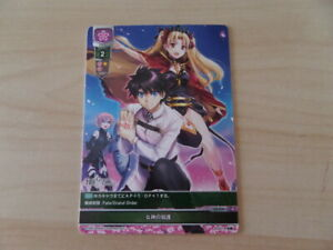 Carte manga Lycee Overture Master Fate Grand Order !!!