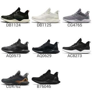 adidas alphabounce beyond m ac8273