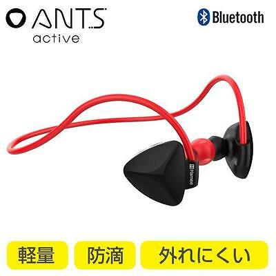 ANTS Active Bluetooth 4.1 Wireless Earphones Earbuds Microphone Headset (Red)