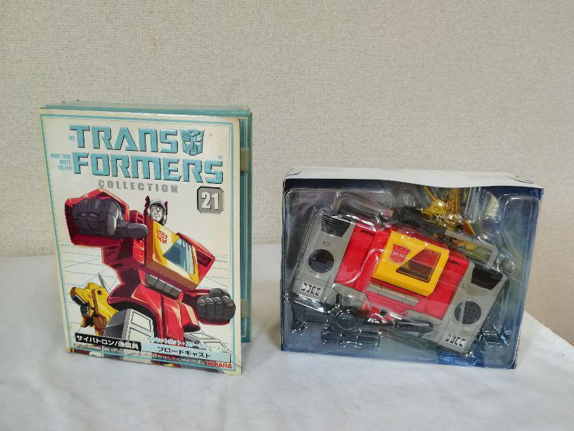 TRANS FORMERS COLLECTION 21 CYBERTRON TAKARA JAPAN BROADCAST FIGURINE FIGURE  F S  réductions incroyables