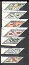 Mongolia 1983 Rodents/Mammals 7v triangle prs (n15603)