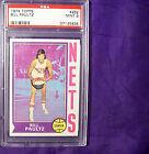 1974 Topps Bill Paultz #262 Basketball Card