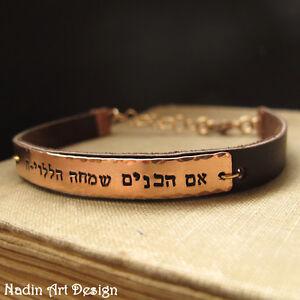 Image Is Loading Custom Hebrew Bracelet Personalized Jewish Jewelry Leather