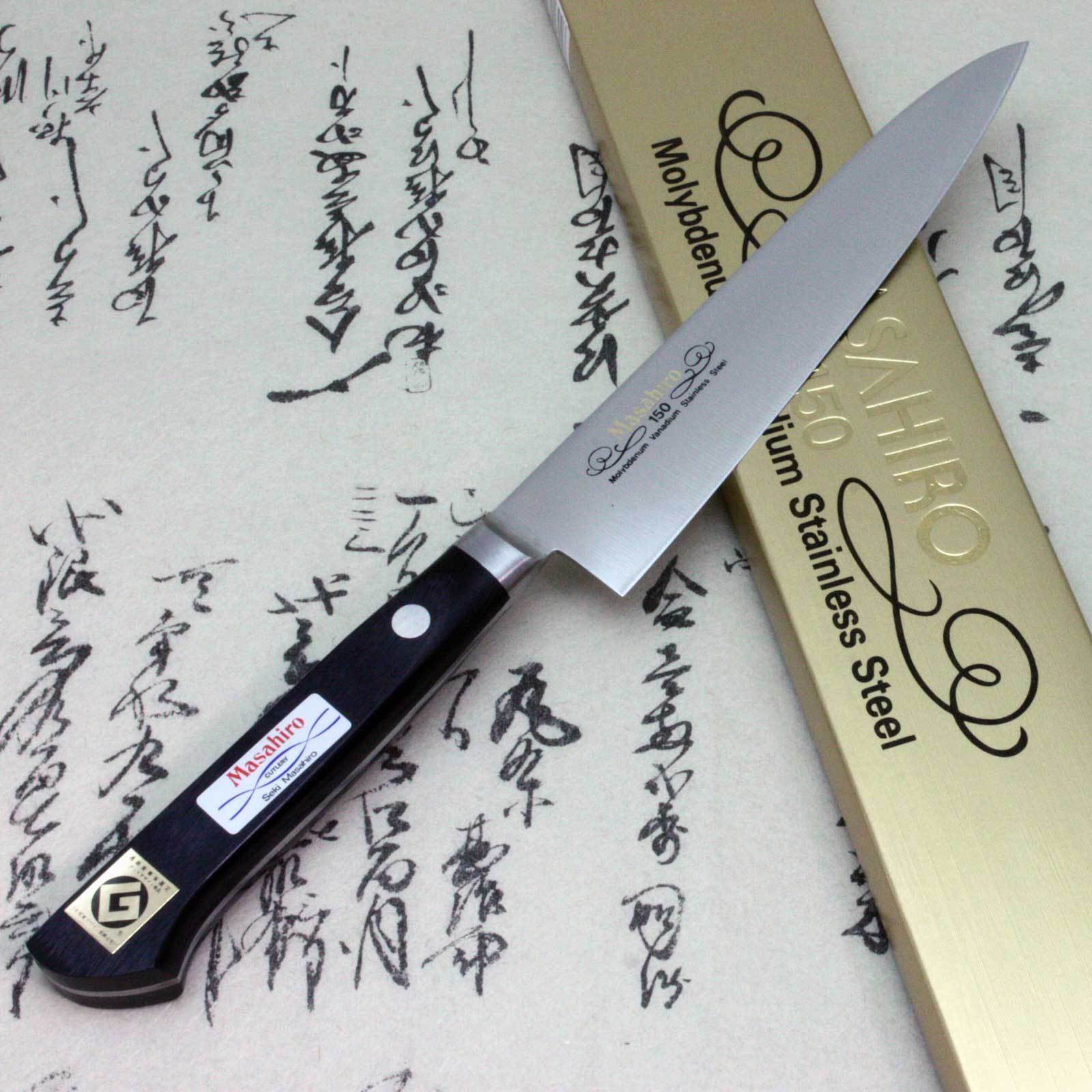 Masahiro Japanese Chef Kitchen Knife MV Stainless with Bolster Petty Japan