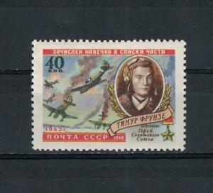Russia, USSR, 1960, S.c.#2307, single mlh stamp.