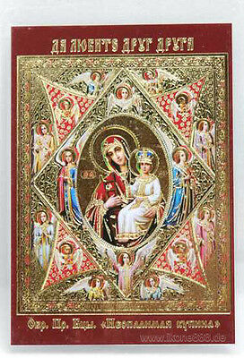 Ikone GM Skoroposluschniza икона Богородица Скоропослушни ламинирована 8x6 cm