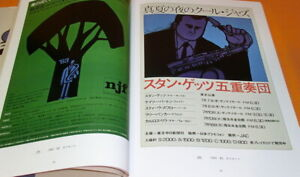 Posters in Wadaland : Makoto Wada Posters Collection book,japan,japanese (0621)