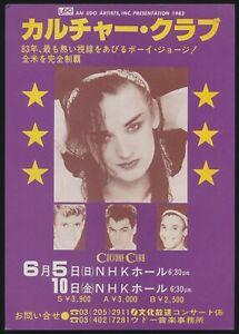 1983-Culture-Club-Boy-George-amp-Bauhaus-Tokyo-Japan-Concert-Tour-Flyer-Handbill