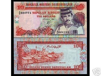 BRUNEI  5 RINGGIT P14 1995 BOAT SULTAN UNC CURRENCY PAPER MONEY BILL BANK NOTE