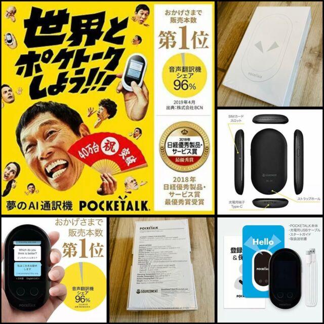 Sourcenext Pocketalk Black B0774tsvfd Speech Translator 63 Languages Japan for sale online