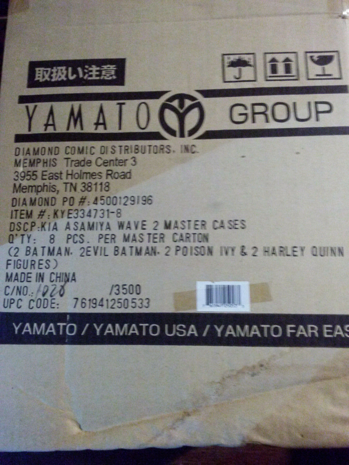 DC Yamato Kia Asamiya Wave Two Batman Evil Posion Posion Posion Ivy Haley Quinn NEW CASE of 8 f13e10