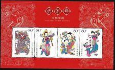 China 2005-4 Yingjiabu Woodprint New Year  杨家埠木刻年画 S/S