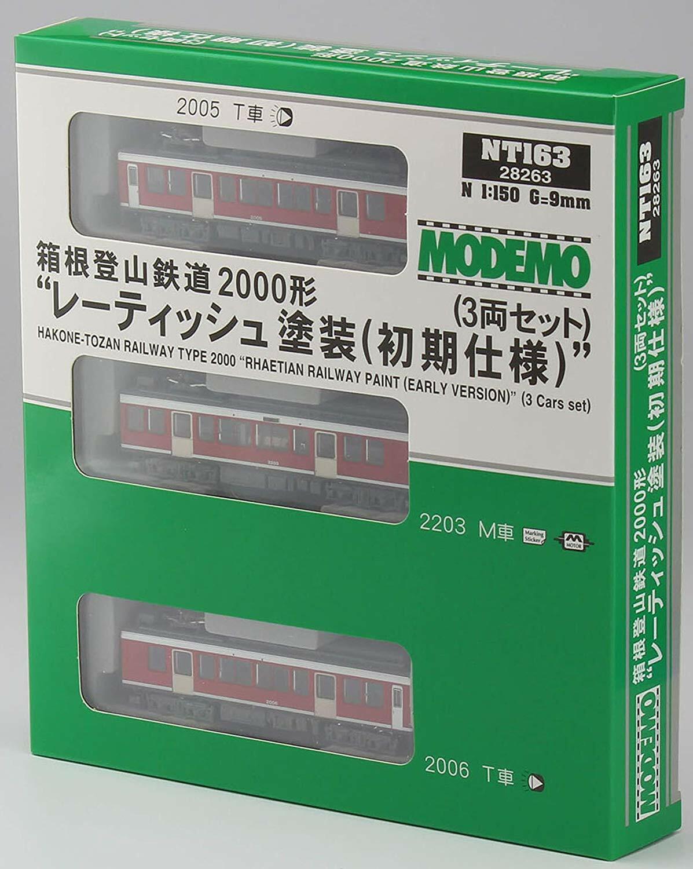 FerroCocheril de montaña modemo NT163 Hakone tipo 2000 'rético pintura' 3 coches (escala N)