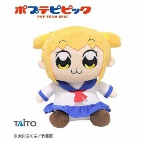 Pop Team Epic Rare Jumbo plush toy stuffed doll 13.8inch big official nesoberi