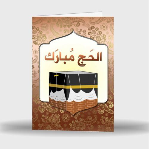 Single Or Pack Of 4 Hajj Mubarak Mubrook Islamic Celebration Greeting Card S2