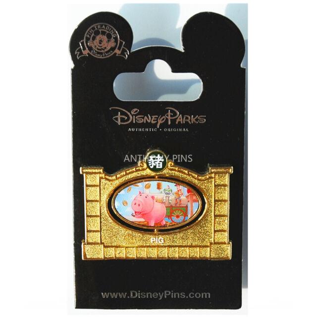 SHDR Chinese Zodiac LE 1000 12pins Disney Pin Frame Shanghai Disneyland park