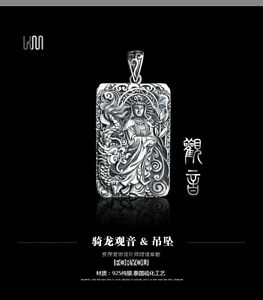 Quan yin charm necklace 925 sterling silver quan guan lucky buddha image is loading quan yin charm necklace 925 sterling silver quan thecheapjerseys Gallery