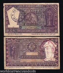 Saarc single currency
