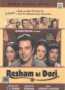 RESHAM-KI-DORI-DHARMENDRA-SAIRA-BA-NEW-BOLLYWOOD-DVD