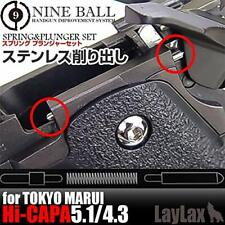 Laylax Nine Ball Marui Hi-CAPA 5.1 Shooters Recoil Spring Guide Light 764909