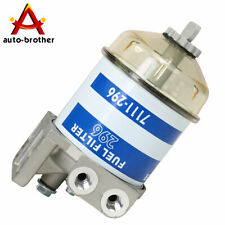 Fuel Filter Assembly Single C5ne9165c For Ford Tractor 2000 3000 4000 5000