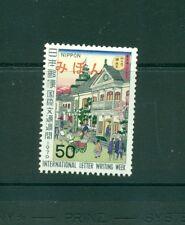 Japan #1043 (1970 Letter Writing Week) VFMNH MIHON (Specimen) overprint.