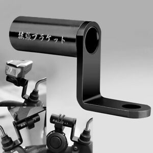 FJ-Aluminum-Alloy-Bicycle-Bike-Motorcycle-Conversion-Bracket-Mobile-Phone-Holde