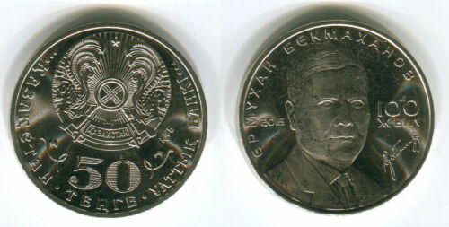 2015 coin 50 Tenge ERMUKHAN BEKMAKHANOV UNC KAZAKHSTAN