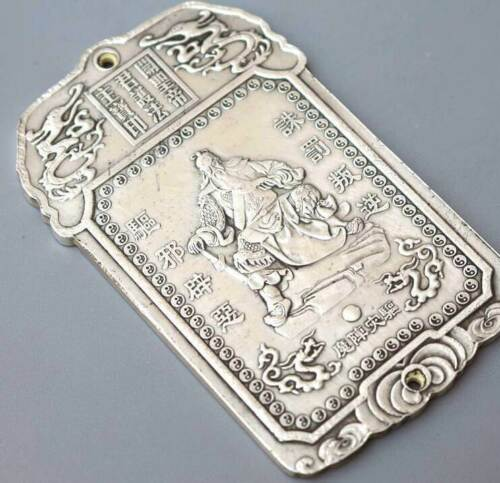 Token celebrating Bullion 八卦驱邪 thanka China tibet Silver Fengshui amulet old