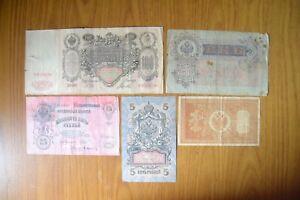 LOTTO-5-BANCONOTE-RUSSIA-1-5-25-50-100-RUBLI-1898-1899-1909-1910-SUBALPINA