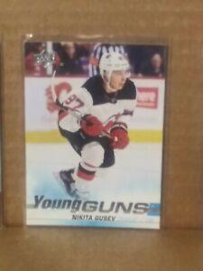 2019-20 Upper Deck #468 Nikita Gusev Rookie card YG Young Guns RC NHL