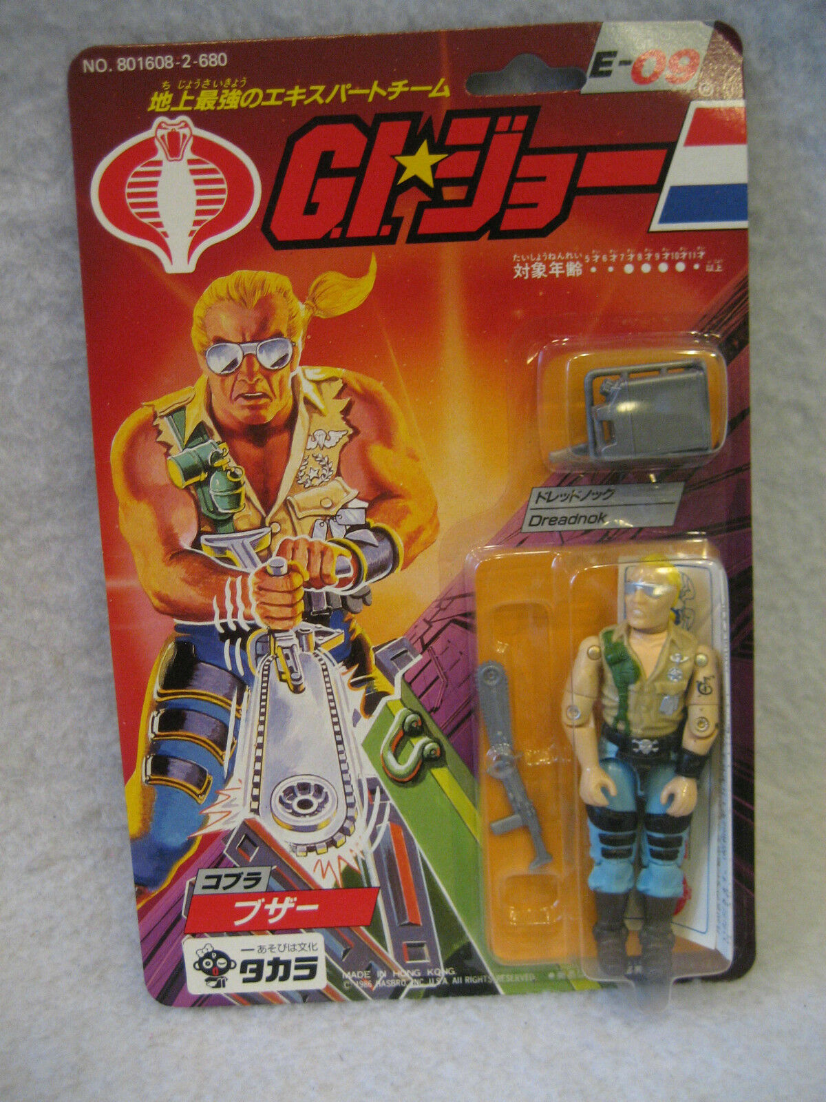 SEALED vintage GI Joe BUZZER action figure MOC Japan Dreadnok Takara Japanese