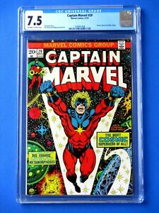 Captain Marvel #29 - CGC 7.5 - Early Thanos + Drax & Controller