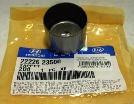 2222623500 NEW GENUINE HYUNDAI OEM Lash Adjuster Lifters G4GF